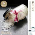 Dmateria(ディーマテリア) バスソルト(Bath Salt)