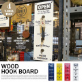 WOOD HOOK BOARD 101142 全4タイプ