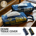 DENIM TISSUE COVER 101221