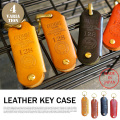 LEATHER KEY CASE(レザー キーケース) 栃木レザーキーホルダー 日本製