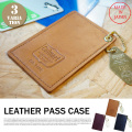 LEATHER PASS CASE(レザーパスケース) 革製定期入れ 日本製