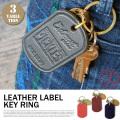 LEATHER LABEL KEY RING(レザーラベルキーリング) 栃木レザーキーホルダー