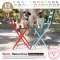 Bistro(ビストロ) Metal Chair(メタルチェア) Fermob スタンダードカラー