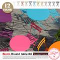 Bistro Round Table 60(ラウンドテーブル60) Fermob スタンダードカラー