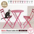 Bistro Round Table 60(ラウンドテーブル60) Fermob オプションカラー