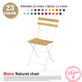Bistro(ビストロ) Natural chair(ナチュラルチェア) Fermob