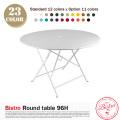 Bistro Round Table 96H(ラウンドテーブル96H) Fermob ホワイト