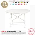 Bistro Round Table 117H(ラウンドテーブル117H) Fermob ホワイト