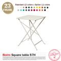 Bistro Square Table 57(スクエアテーブル57) Fermob ホワイト