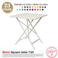 Bistro Square Table 71H(スクエアテーブル71H) Fermob ホワイト