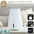 空気を洗う気化式アロマ加湿器 ドロップクリーン(Drop Clean)付 PR-HF013