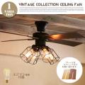 シーリングファン LED 4灯 フィラメント リバーシブル 木 天井照明 リモコン付き サーキュレーター 空気循環