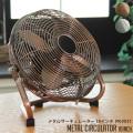 扇風機 PRISMATE メタルサーキュレーター 10インチ 家電 サーキュレーター メタルファン