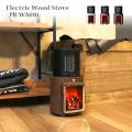 ヒーター プリズメイト 人感センサー付き 暖炉ヒーター 暖房器具 コンパクト おしゃれ
