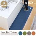ヴィンテージファブリックロングラグ(Fabric Long Rug) 180cm キッチンマット
