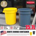 ブルートラウンドコンテナ 75.7L BRUTE ROUND CONTAINER RM2620 ゴミ箱