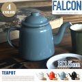 FALCON TEA POT 全4カラー