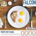 FALCON PLATE 4set