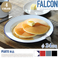 FALCON PLATE 全4カラー
