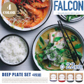 FALCON DEEP PLATE 4set