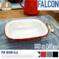 FALCON PIE DISH 1枚売