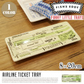 Fishs Eddy Airline Ticket Tray