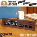 LED CLOCK Ascari(LEDクロック アスカリ) デジタルクロック 掛け時計・置時計
