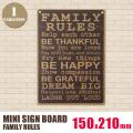 ミニサインボード「FAMILY RULES」