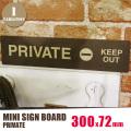 MINI SIGN BOARD(ミニサインボード)「PRIVATE」