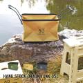 収納ボックス ハングストックドレンタンク35L 収納 コンテナ ウォータータンク バケツ ストッカー