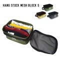 収納ボックス ハングストックメッシュブロックS 収納 コンテナトラベルケース 衣装ケース