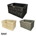 収納 エストリル フォールディングコンテナ 収納ボックス 折り畳みボックス