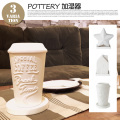 POTTERY 加湿器 ポタリー 自然気化式 NDL-072 加湿器  卓上 エコ 陶器