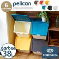 ペリカン ガービー(pelican garbee)スタックストー(stacksto)