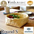 ティム ラウンド S(Timb. Round S)スタックストー(stacksto)