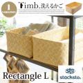 ティム レクタングル L(Timb. Rectangle L)スタックストー(stacksto)