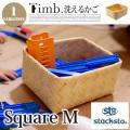 ティム スクエア M(Timb. Square M)スタックストー(stacksto)
