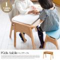 テーブル KT ナチュラルテーブル キッズテーブル 子供用  学習机 学習テーブル