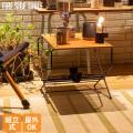 アウトドア Fire Side Table サイドテーブル キャンプ バーベキュー  ソロキャンプ