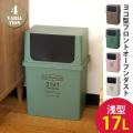 ヨコ型フロントオープンダスト(浅) FRONT OPEN DUST EPE-55 ゴミ箱