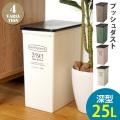 プッシュダスト(深) PUSH DUST EPE-06 ゴミ箱