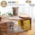 収納棚 プラスラックセット(ラック+カゴ×2) RA-01S 2カラー キッチン収納 ディスプレイ
