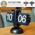 パタパタ式クロック FLIP CLOCK STAND 置時計 全2カラー