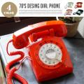 70's Design Dial Phone モーテルフォン レトロ 電話機 全4カラー 送料無料