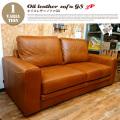 3人掛けソファ オイルレザーソファ ジーエス Oil leather sofa GS 3P