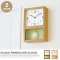 掛け時計 シャンブル ペンデュラムクロック CHAMBRE PENDULUM CLOCK