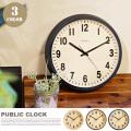 掛け時計 シャンブル パブリッククロック CHAMBRE PUBLIC CLOCK CH-027