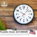 掛け時計 フランクリンクロック Franklin Clock 2412BLQ インターゼロ