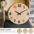 掛け時計 シャンブル ヘンプクロック CHAMBRE HEMP CLOCK CH-022