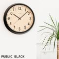 壁掛け時計パブリック ブラックウォールクロック 時計 かけ時計 電波時計